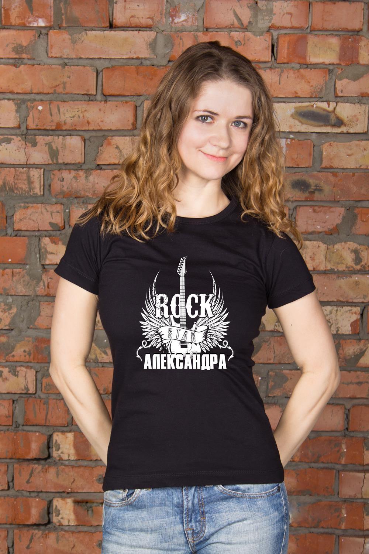 Футболка женская с вашим текстом Рок-старПодарки<br>100% хлопок, черная, с нанесением текста<br>