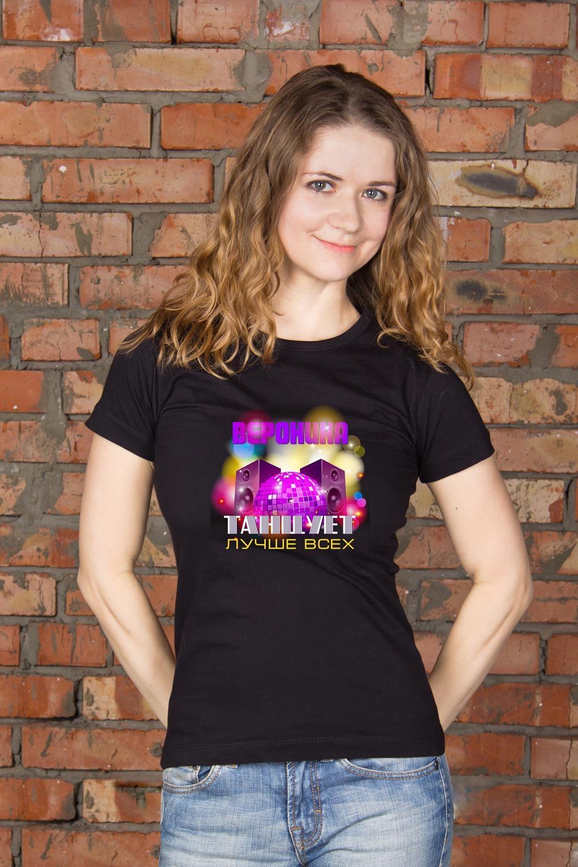 Футболка женская с вашим текстом Королева вечеринкиПодарки ко дню рождения<br>100% хлопок, черная, с нанесением текста<br>