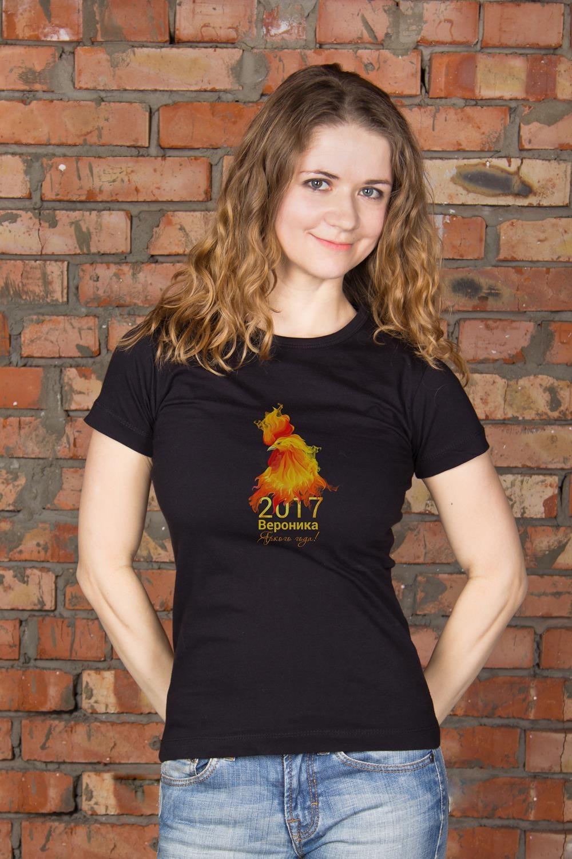 Футболка женская с вашим текстом Огненный петухПодарки<br>100% хлопок, черная, с нанесением текста<br>