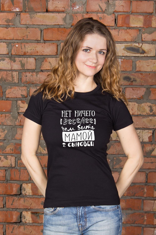 Футболка женская с вашим текстом Быть мамойПодарки<br>100% хлопок, черная, с нанесением текста.<br>