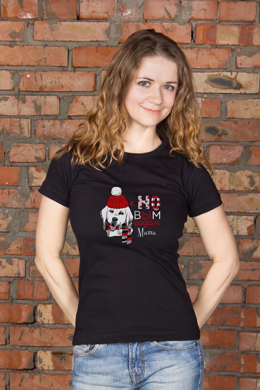 Футболка женская с вашим текстом Подарок в год собакиПодарки<br>100% хлопок, черная, с нанесением текста.<br>