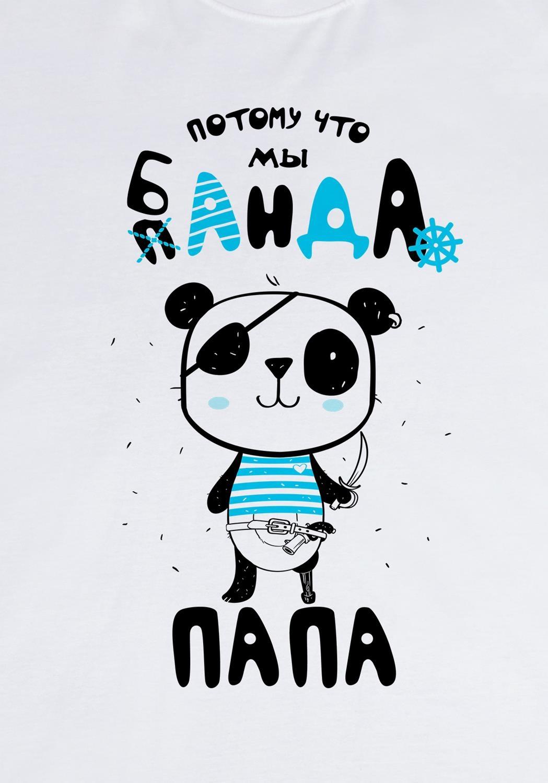 """Футболка мужская с вашим текстом """"Панда-банда"""" от Красный куб"""