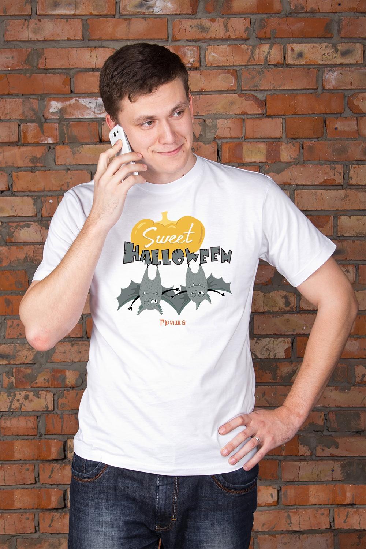 Футболка мужская с вашим текстом Sweet HalloweenОригинальные и Необычные подарки<br>Футболка мужская с Вашим текстом, 100% хлопок, белая<br>
