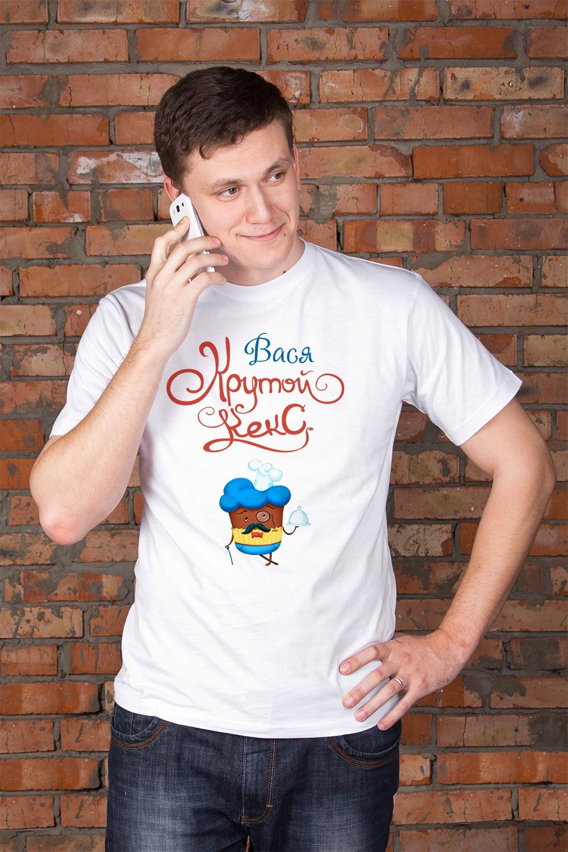 Футболка мужская с вашим текстом Крутой кексПодарки ко дню рождения<br>100% хлопок, белая, с нанесением текста<br>