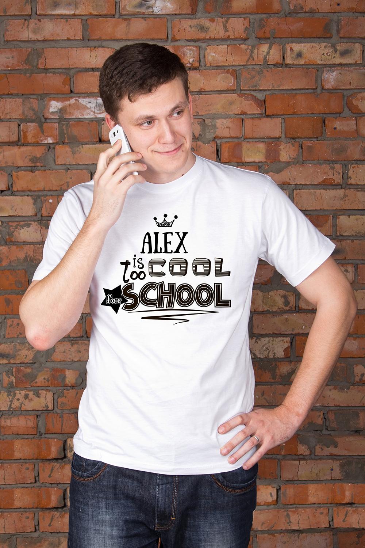 Футболка мужская с вашим текстом Too cool for school1 сентября<br>Футболка мужская с Вашим текстом, 100% хлопок, белая<br>