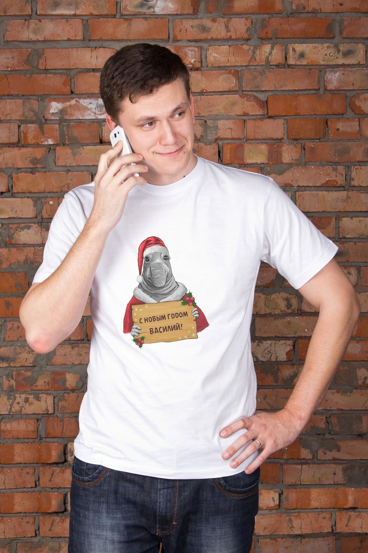 Футболка мужская с вашим текстом Новогодний ждунПрикольные и Удивительные подарки<br>Футболка мужская с Вашим текстом, 100% хлопок, белая<br>