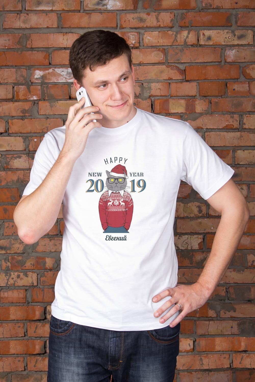 Футболка мужская с вашим текстом Новогодние хипстерыНовогодние подарки мужчинам<br>100% хлопок, белая, с нанесением текста<br>