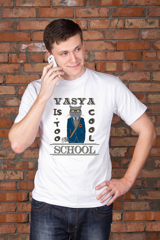 Футболка мужская с вашим текстом Too cool for schoolПодарки на день рождения<br>Футболка мужская с Вашим текстом, 100% хлопок, белая<br>