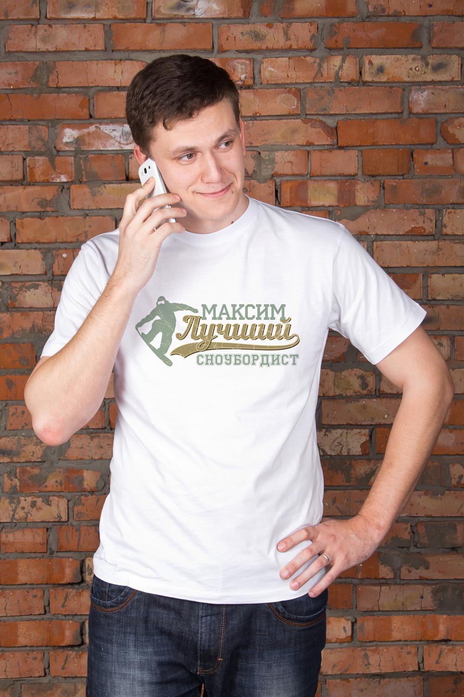 Футболка мужская с вашим текстом Зимние виды спортаПодарки для мужчин<br>Футболка мужская с Вашим текстом, 100% хлопок, белая<br>