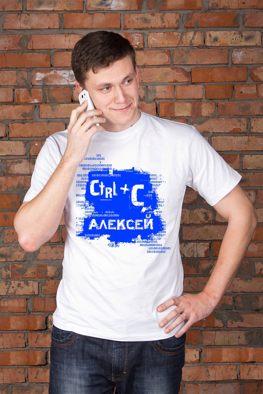 Футболка мужская с вашим текстом Ctrl+CПодарки<br>Футболка мужская с Вашим текстом, 100% хлопок, белая<br>