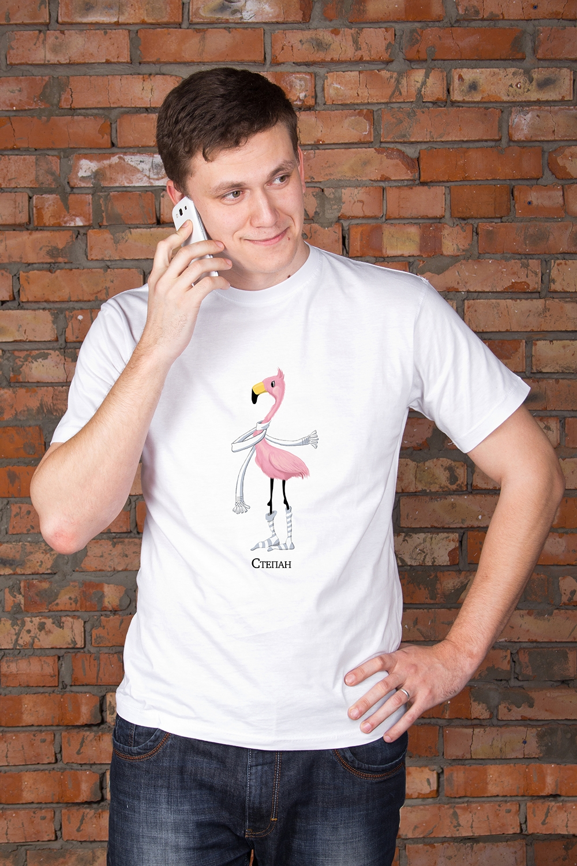 Футболка мужская с вашим текстом ФламингоПодарки<br>Футболка мужская с Вашим текстом, 100% хлопок, белая<br>
