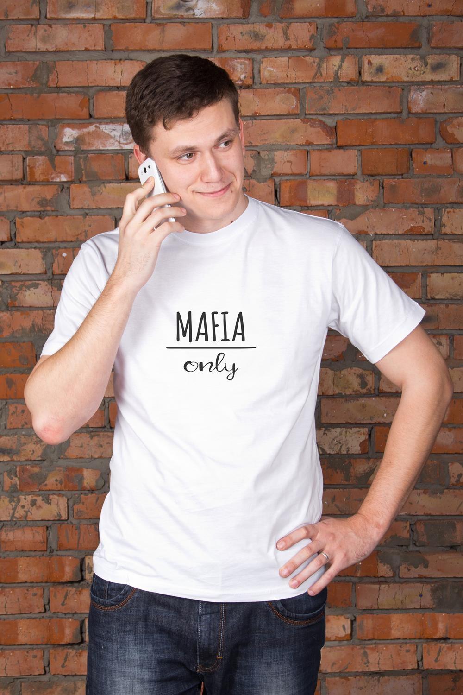 Футболка мужская Mafia onlyПодарки для мужчин<br>100% хлопок, белая, с нанесением текста<br>