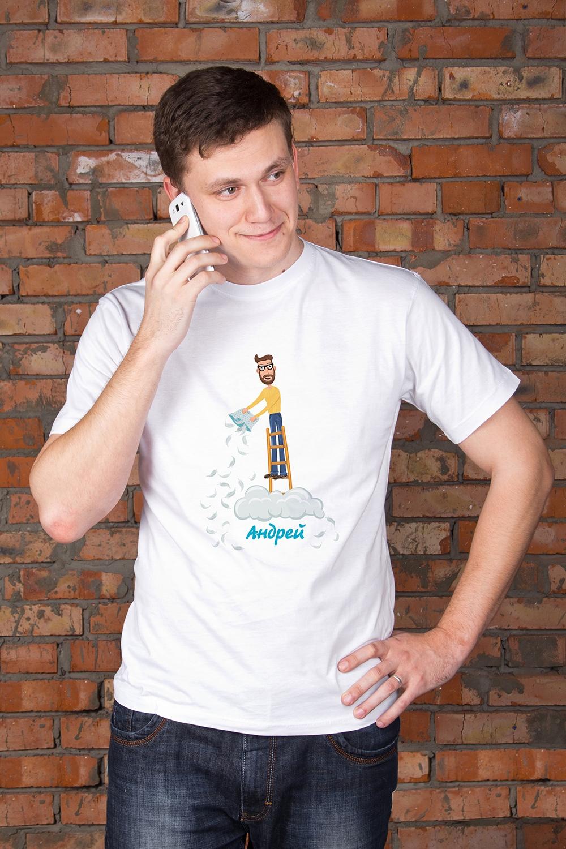 Футболка мужская с вашим текстом Воздушная любовьПодарки на 14 февраля<br>Футболка мужская с Вашим текстом, 100% хлопок, белая<br>