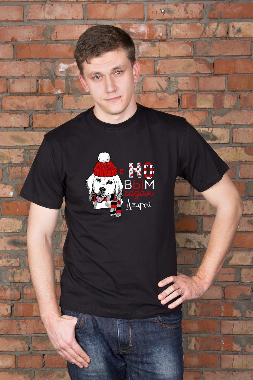 Футболка мужская с вашим текстом Подарок в год собакиПодарки для мужчин<br>100% хлопок, черная, с нанесением текста.<br>