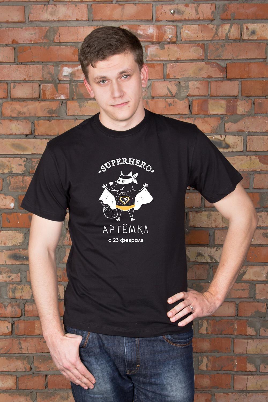Футболка мужская с вашим текстом СупергеройПодарки для мужчин<br>100% хлопок, черная, с нанесением текста<br>