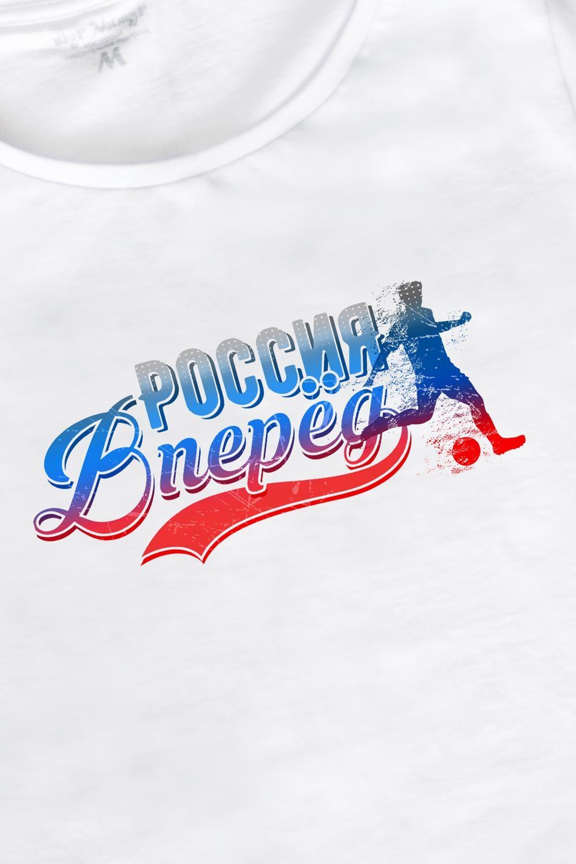 """Футболка женская """"Россия, вперёд!"""""""