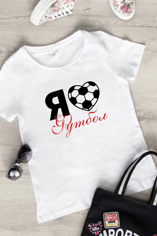 Футболка женская I love footballПодарки<br>100% хлопок, белая<br>