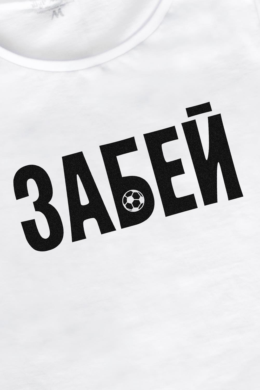 """Футболка женская """"Забей"""""""