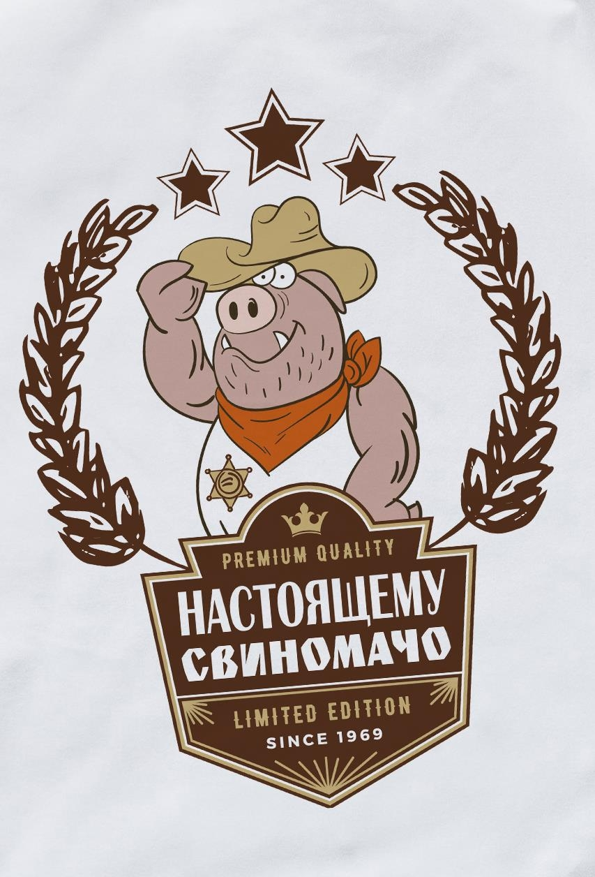 "Футболка мужская ""Свиномачо"""