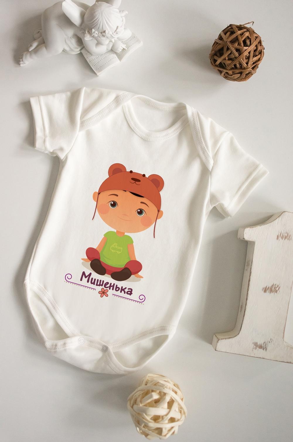 Боди для малыша с вашим текстом Маленький модникПодарки<br>100% хлопок, бежевое, с нанесением текста<br>