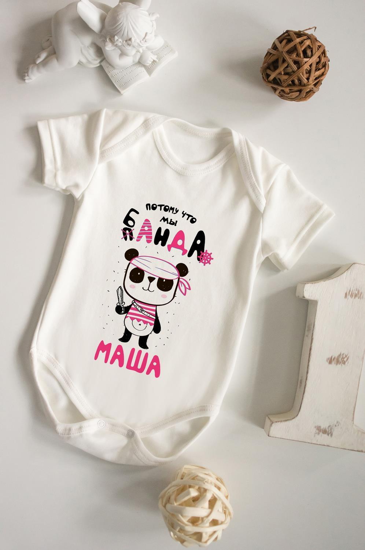 Боди для малыша с вашим текстом Панда-бандаПодарки семье<br>100% хлопок, бежевое, с нанесением текста<br>