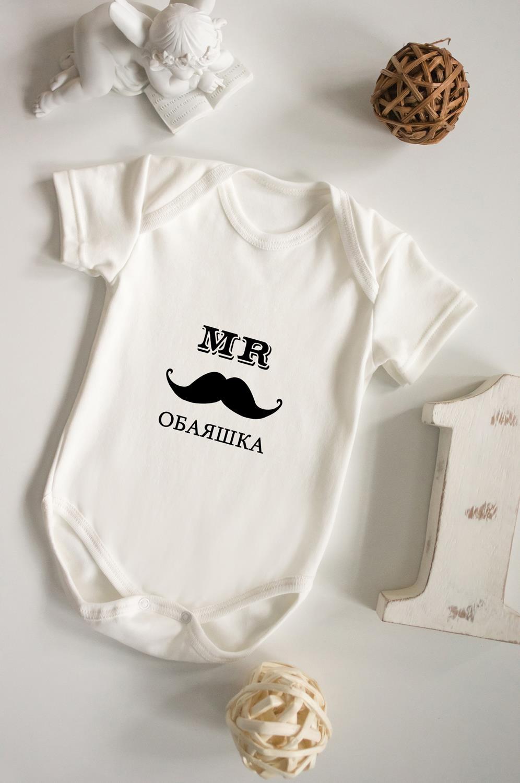 Боди для малыша Мистер обаяшкаПодарки для малышей и новорожденных<br>100% хлопок, беж., с нанесением текста<br>