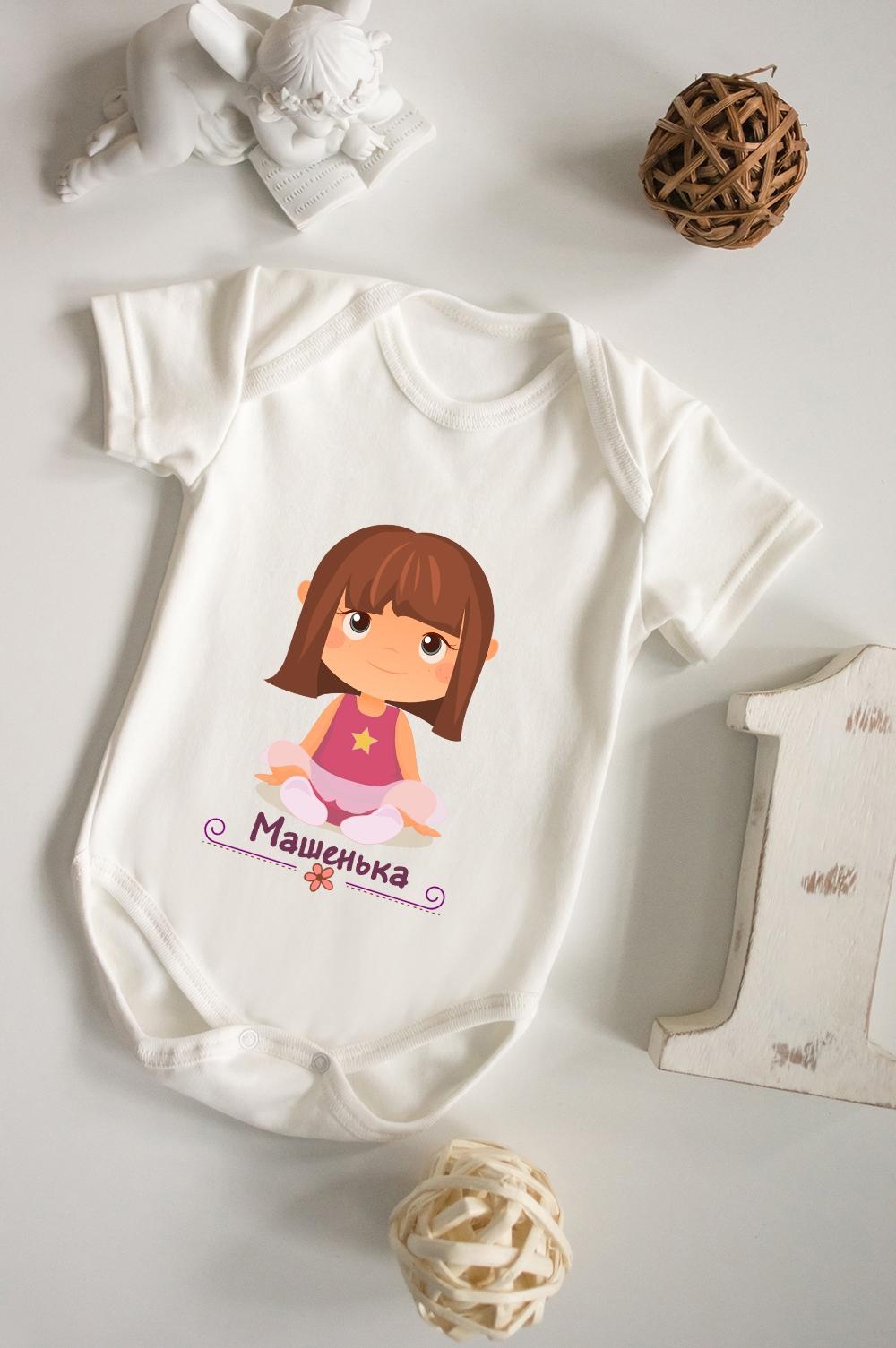 Боди для малыша с вашим текстом Маленькая модницаПодарки ко дню рождения<br>100% хлопок, бежевое, с нанесением текста<br>