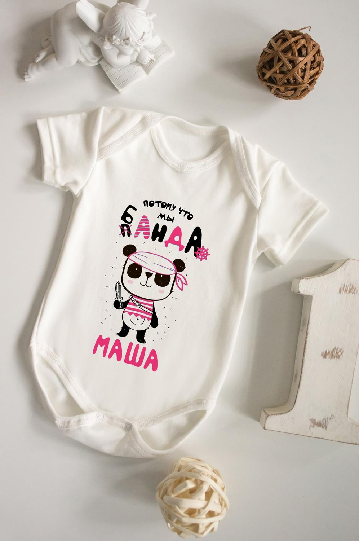 Боди для малыша с вашим текстом Панда-бандаПерсональные подарки с Вашим именем<br>100% хлопок, бежевое, с нанесением текста<br>