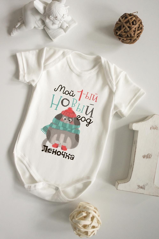 Боди для малыша с вашим текстом Собака в снегуПодарки для малышей и новорожденных<br>100% хлопок, беж., с нанесением текста<br>