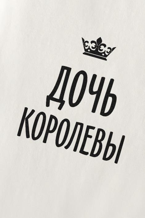 """Боди для малыша """"Ребёнок королевы"""""""