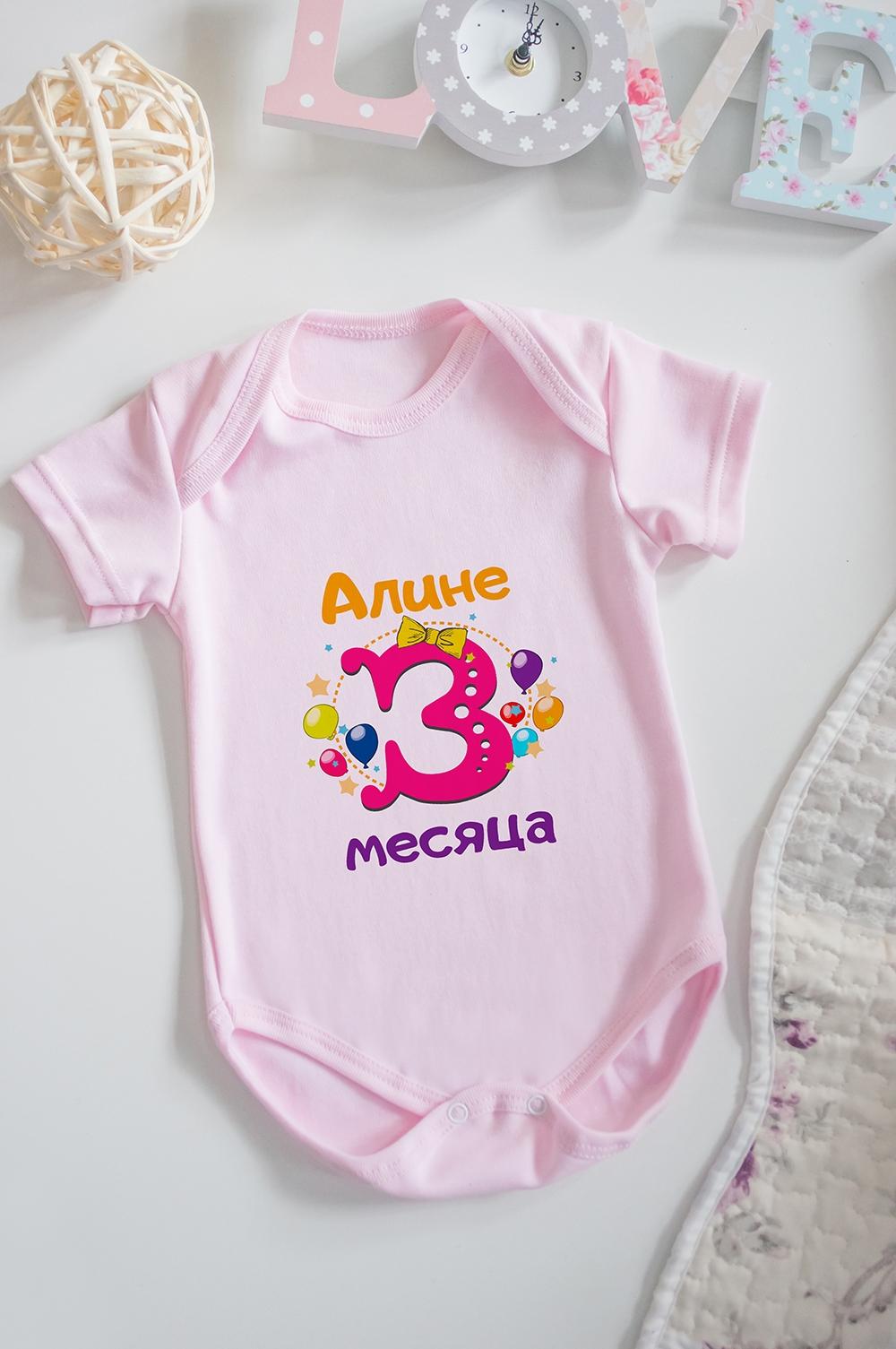 Боди для малыша с вашим текстом ПраздникПодарки ко дню рождения<br>100% хлопок, розовое, с нанесением текста<br>
