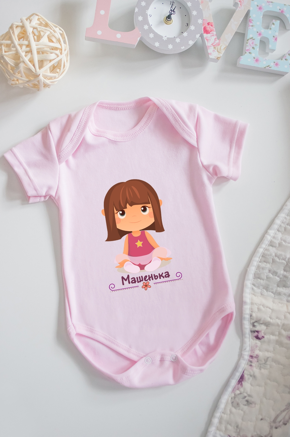 Боди для малыша с вашим текстом Маленькая модницаОригинальные и Необычные подарки<br>100% хлопок, розовое, с нанесением текста<br>