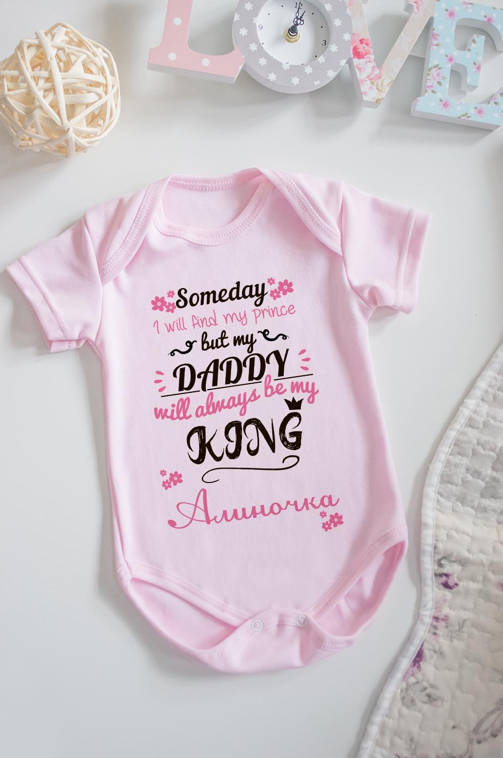 Боди для малыша с вашим текстом My dad is a kingПодарки<br>100% хлопок, розовое, с нанесением текста<br>