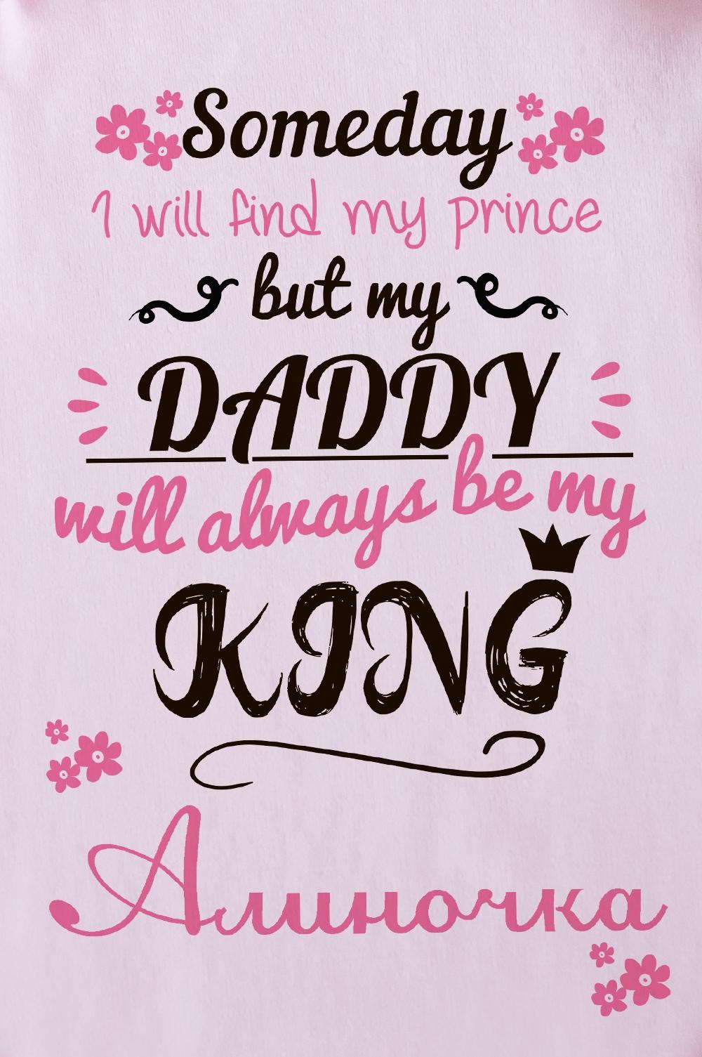 """Боди для малыша с вашим текстом """"My dad is a king"""""""