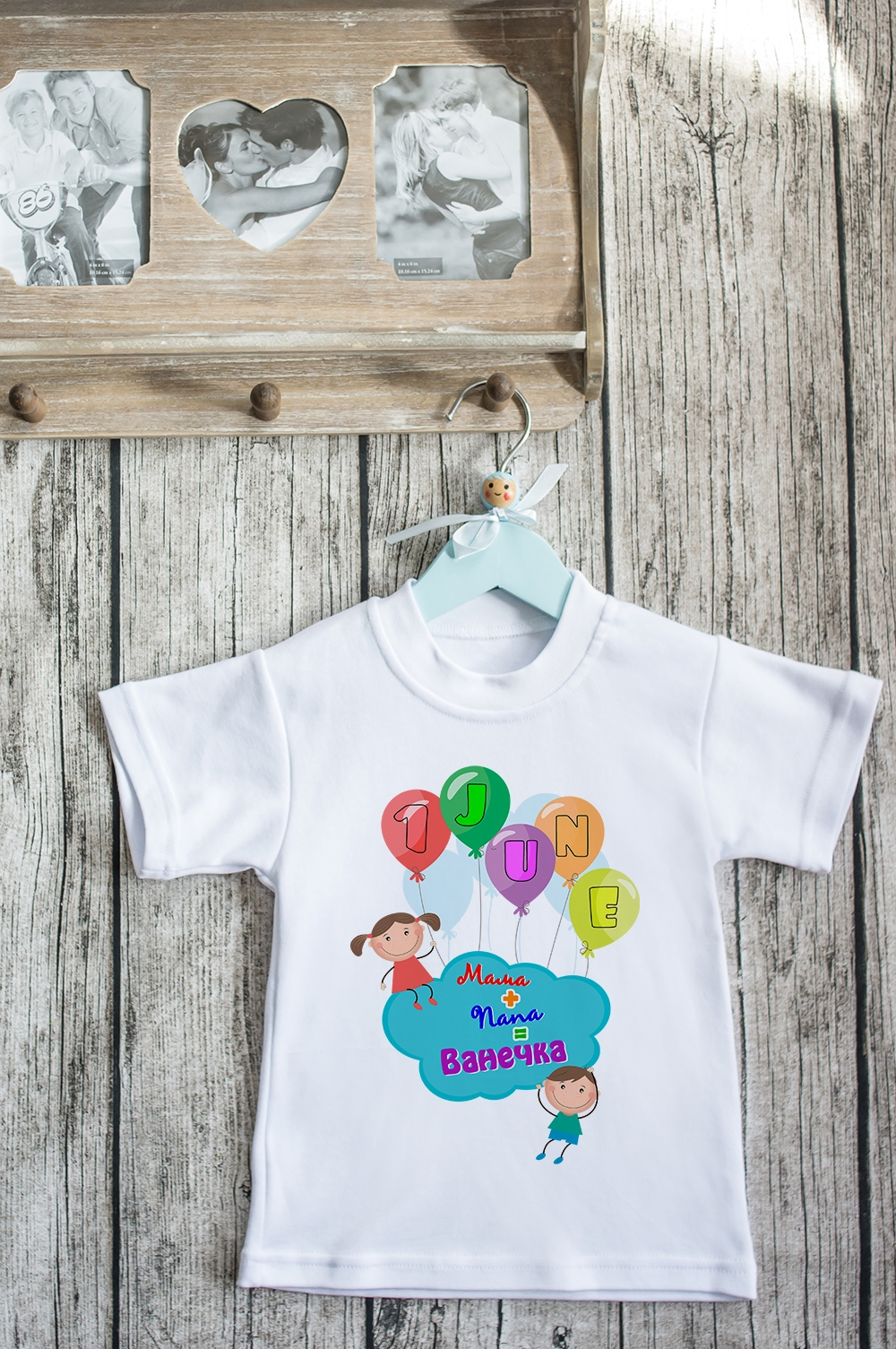 Футболка детская с вашим текстом 1 июняОригинальные и Необычные подарки<br>100% хлопок, белая, с нанесением текста. Товар является маломерным<br>