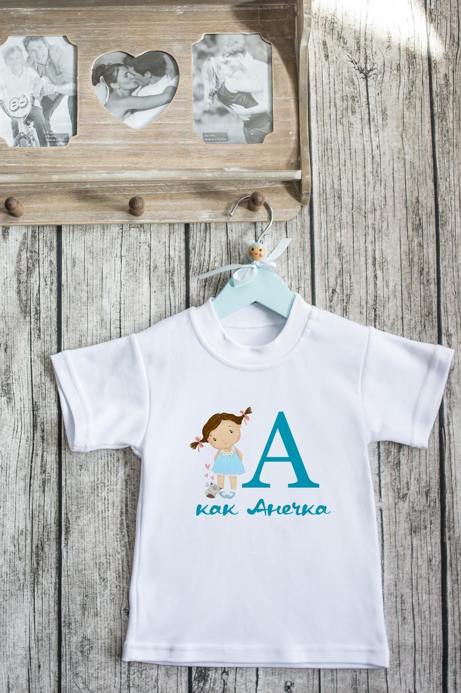 Футболка детская с вашим текстом АзбукаПодарки для малышей и новорожденных<br>100% хлопок, белая, с нанесением текста. Товар является маломерным<br>