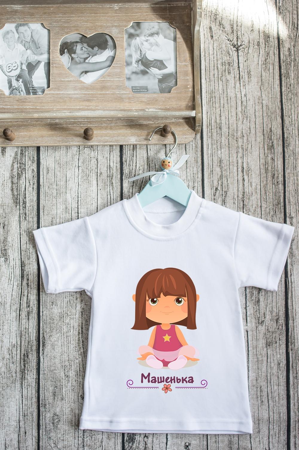 Футболка детская с вашим текстом Маленькая модницаПодарки ко дню рождения<br>100% хлопок, белая, с нанесением текста. Товар является маломерным<br>