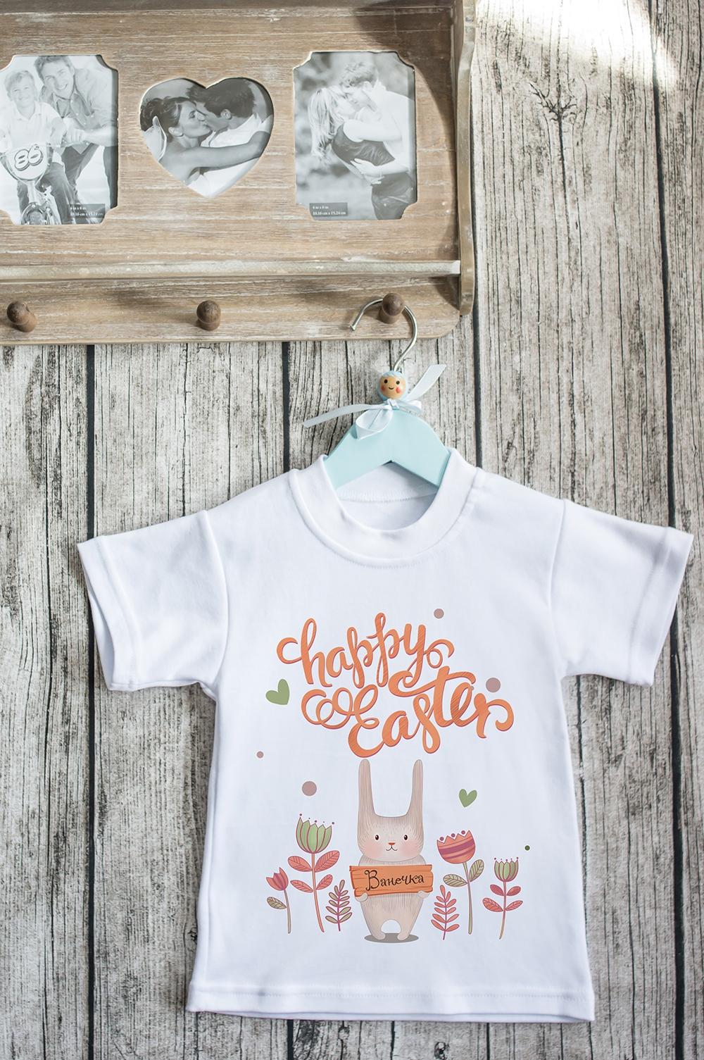 Футболка детская с вашим текстом Happy EasterПерсональные подарки с Вашим именем<br>100% хлопок, белая, с нанесением текста. Товар является маломерным<br>