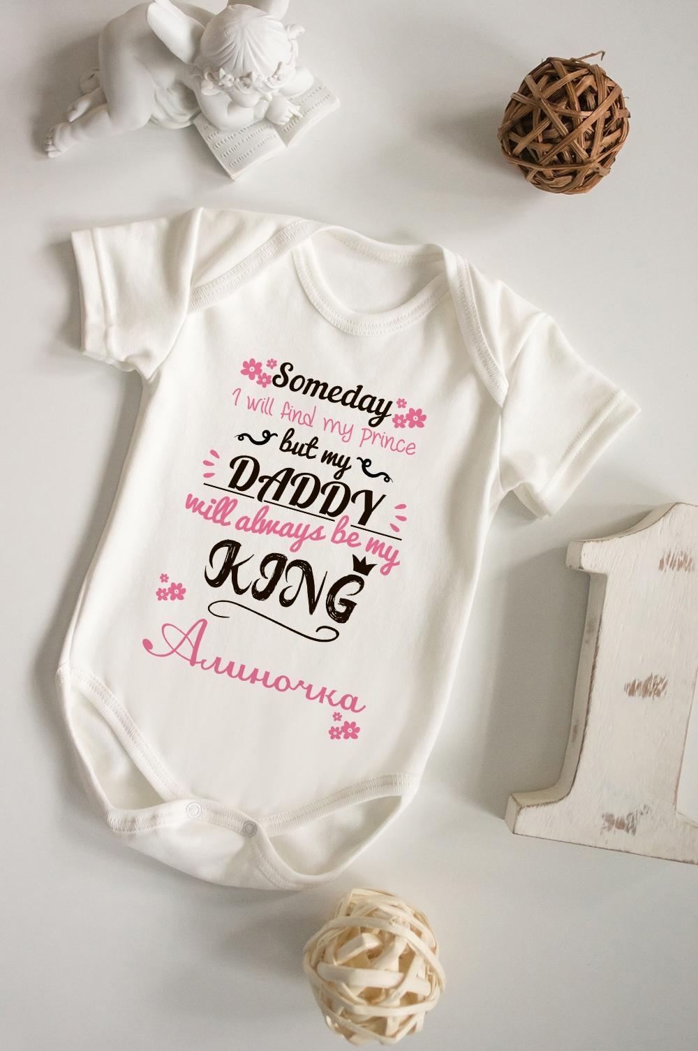 Боди для малыша с вашим текстом My dad is a kingОригинальные и Необычные подарки<br>100% хлопок, бежевое, с нанесением текста<br>