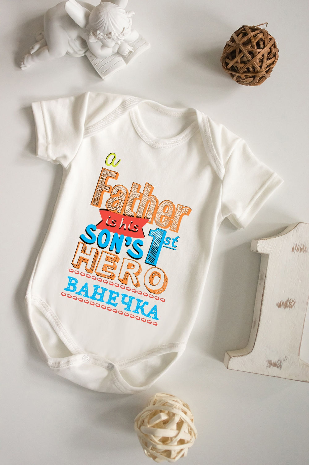 Боди для малыша с вашим текстом HeroПодарки папе<br>100% хлопок, бежевое, с нанесением текста<br>