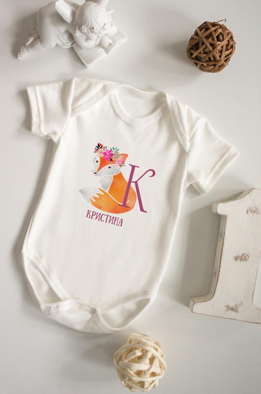 Боди для малыша с вашим текстом Цветочные буквыПодарки на день рождения<br>100% хлопок, бежевое, с нанесением текста<br>