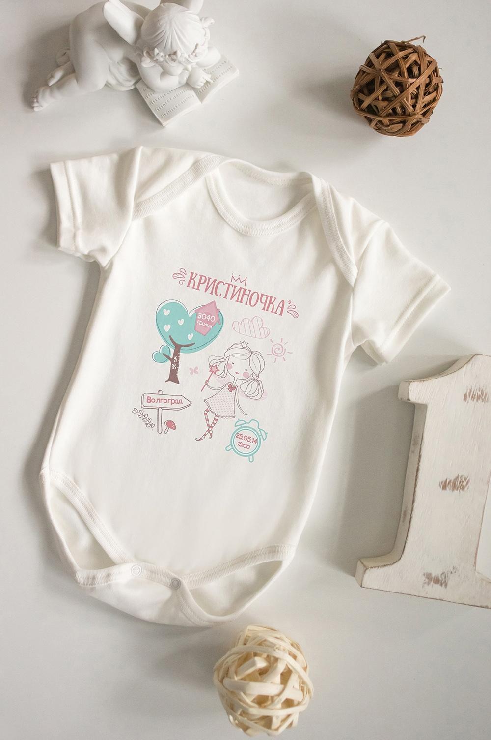 Боди для малыша с вашим текстом Детская метрика для девочкиОригинальные и Необычные подарки<br>100% хлопок, бежевое, с нанесением текста<br>