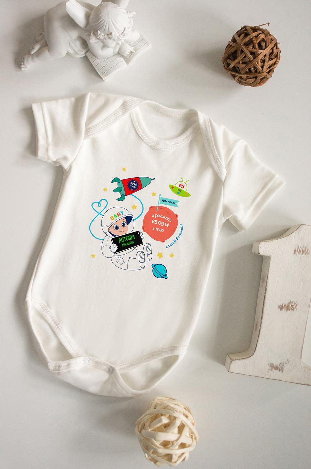 Боди для малыша с вашим текстом Детская метрика для мальчикаОригинальные и Необычные подарки<br>100% хлопок, бежевое, с нанесением текста<br>