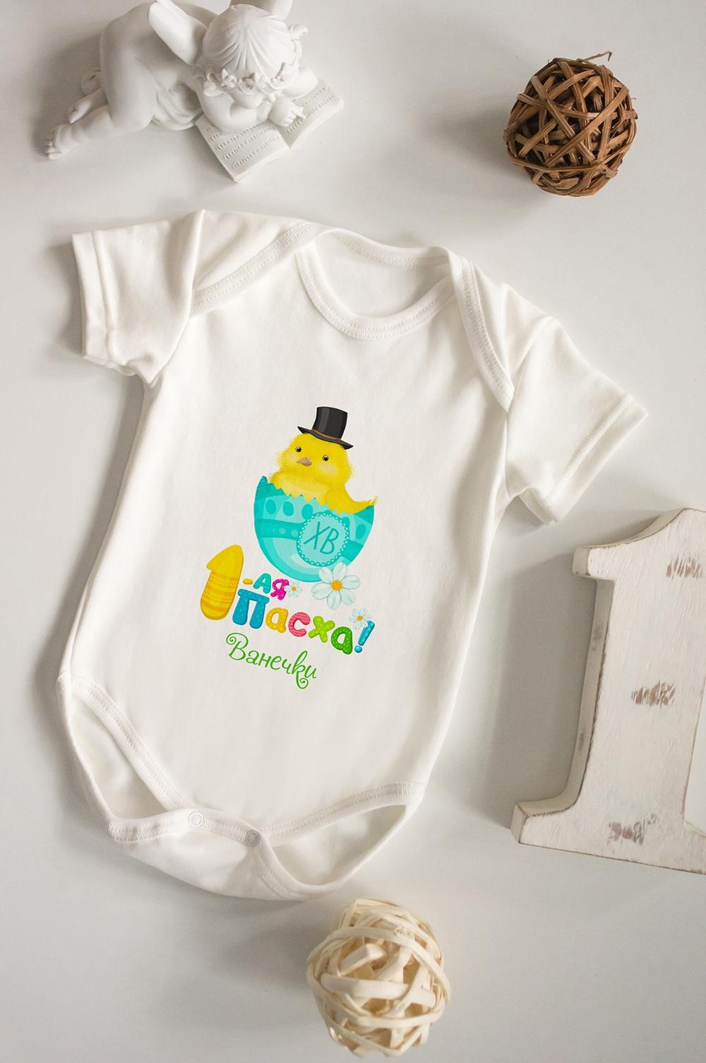 Боди для малыша с вашим текстом Новая жизньПерсональные подарки с Вашим именем<br>100% хлопок, бежевое, с нанесением текста<br>