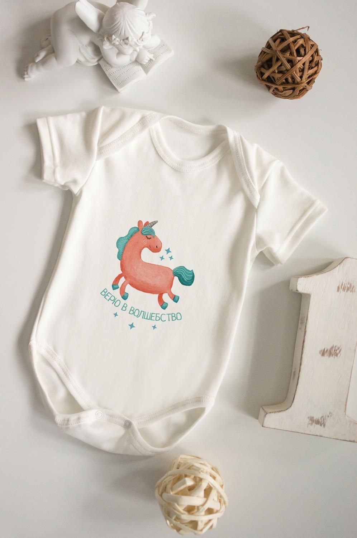 Боди для малыша ЕдинорожкаПодарки для малышей и новорожденных<br>100% хлопок, беж., с нанесением текста<br>