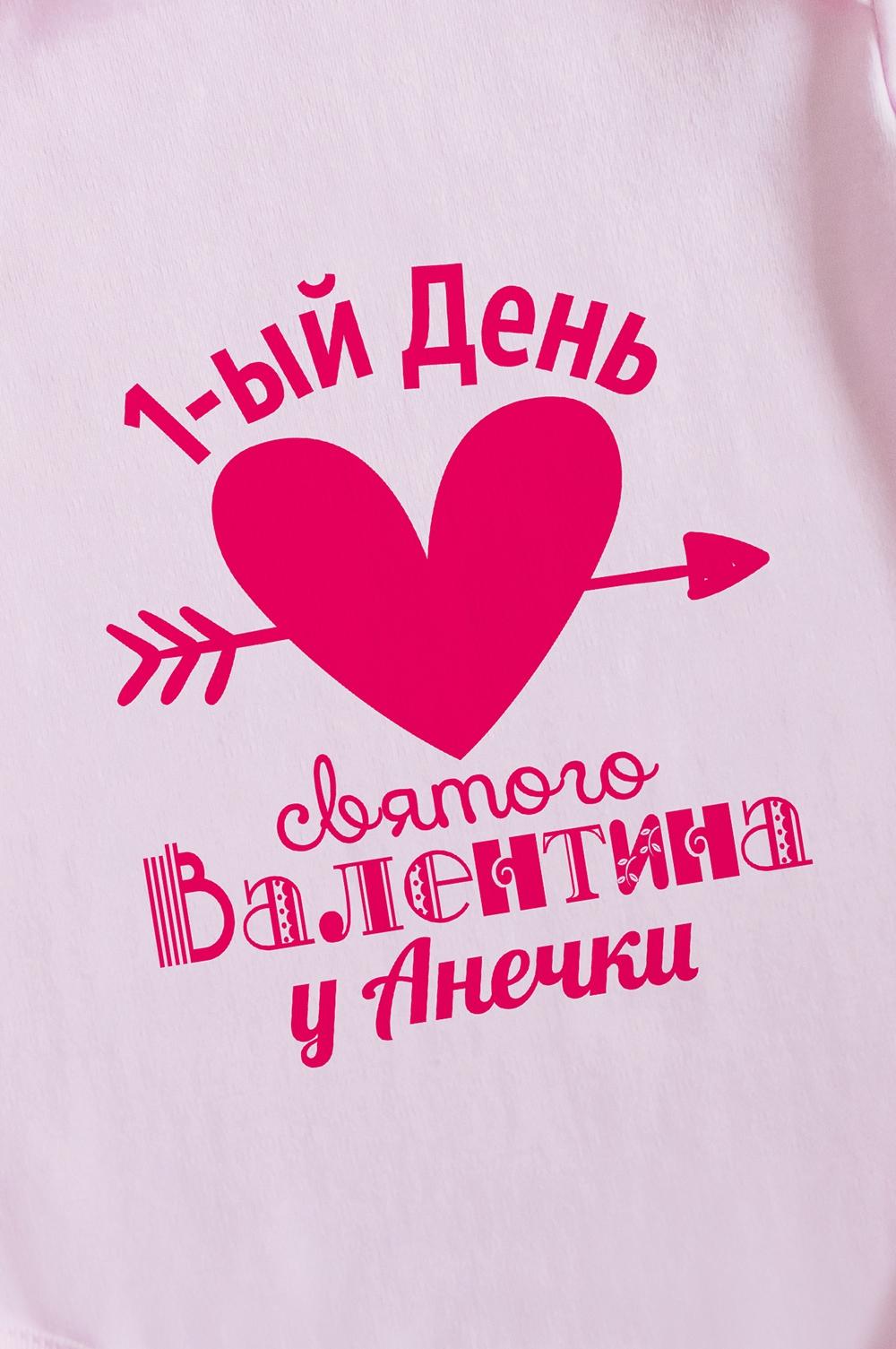 """Икона """"Георгий Победоносец"""" 35х27х7 (глин.)"""