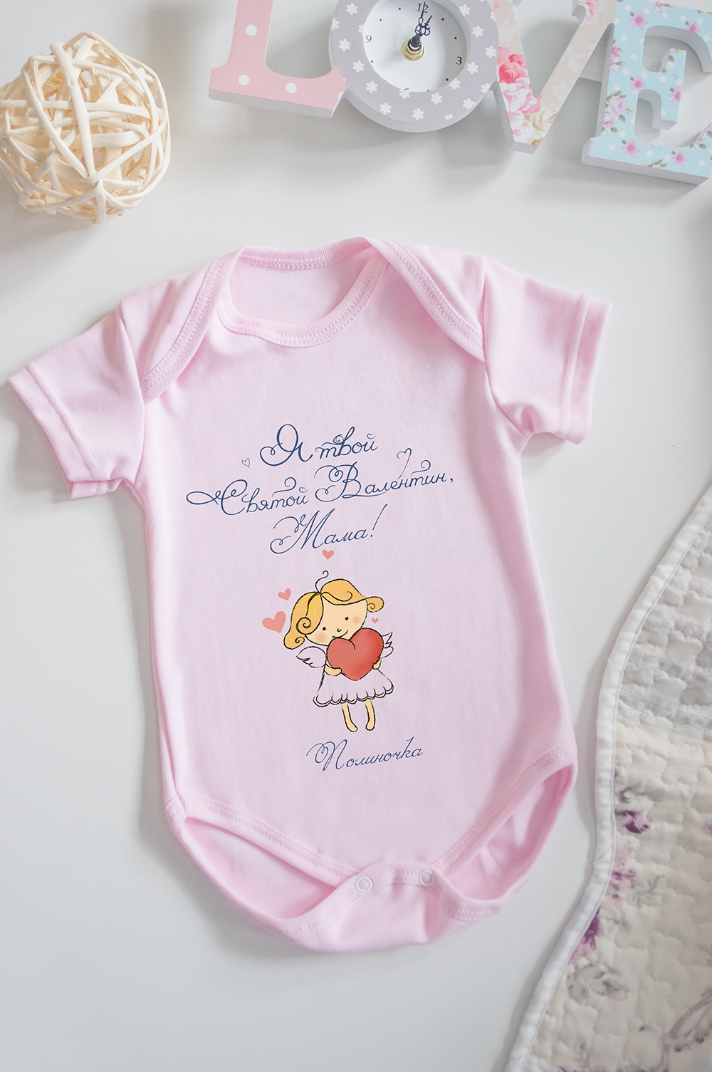 Боди для малыша с вашим текстом Твой ВалентинПодарки на 14 февраля<br>100% хлопок, розовое, с нанесением текста<br>