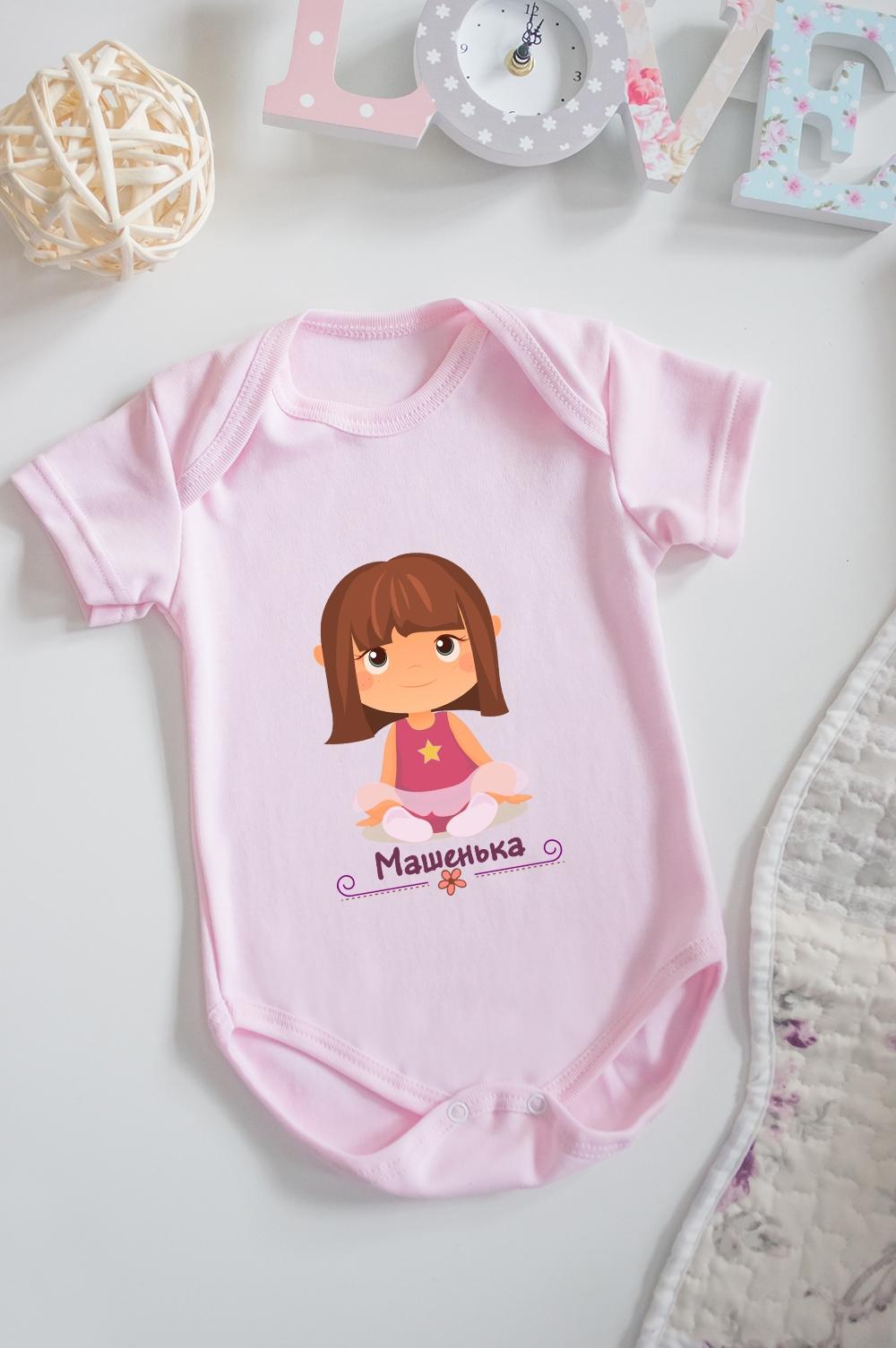 Боди для малыша с вашим текстом Маленькая модницаПодарки ко дню рождения<br>100% хлопок, розовое, с нанесением текста<br>