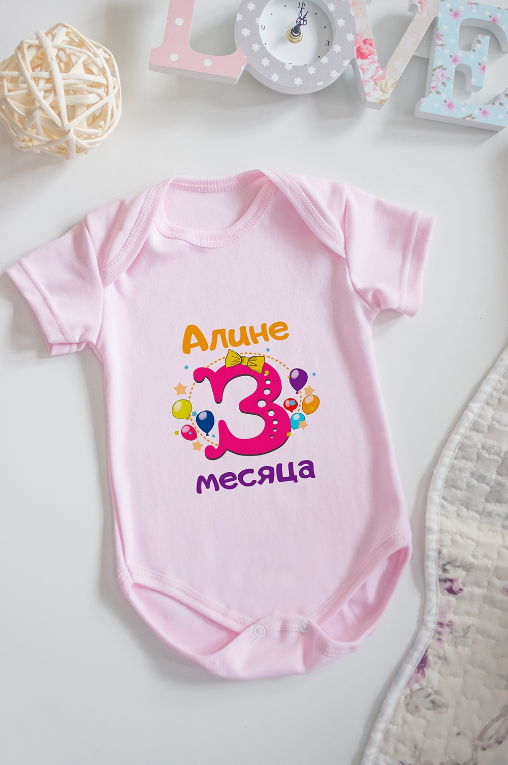 Боди для малыша с вашим текстом ПраздникОригинальные и Необычные подарки<br>100% хлопок, розовое, с нанесением текста<br>