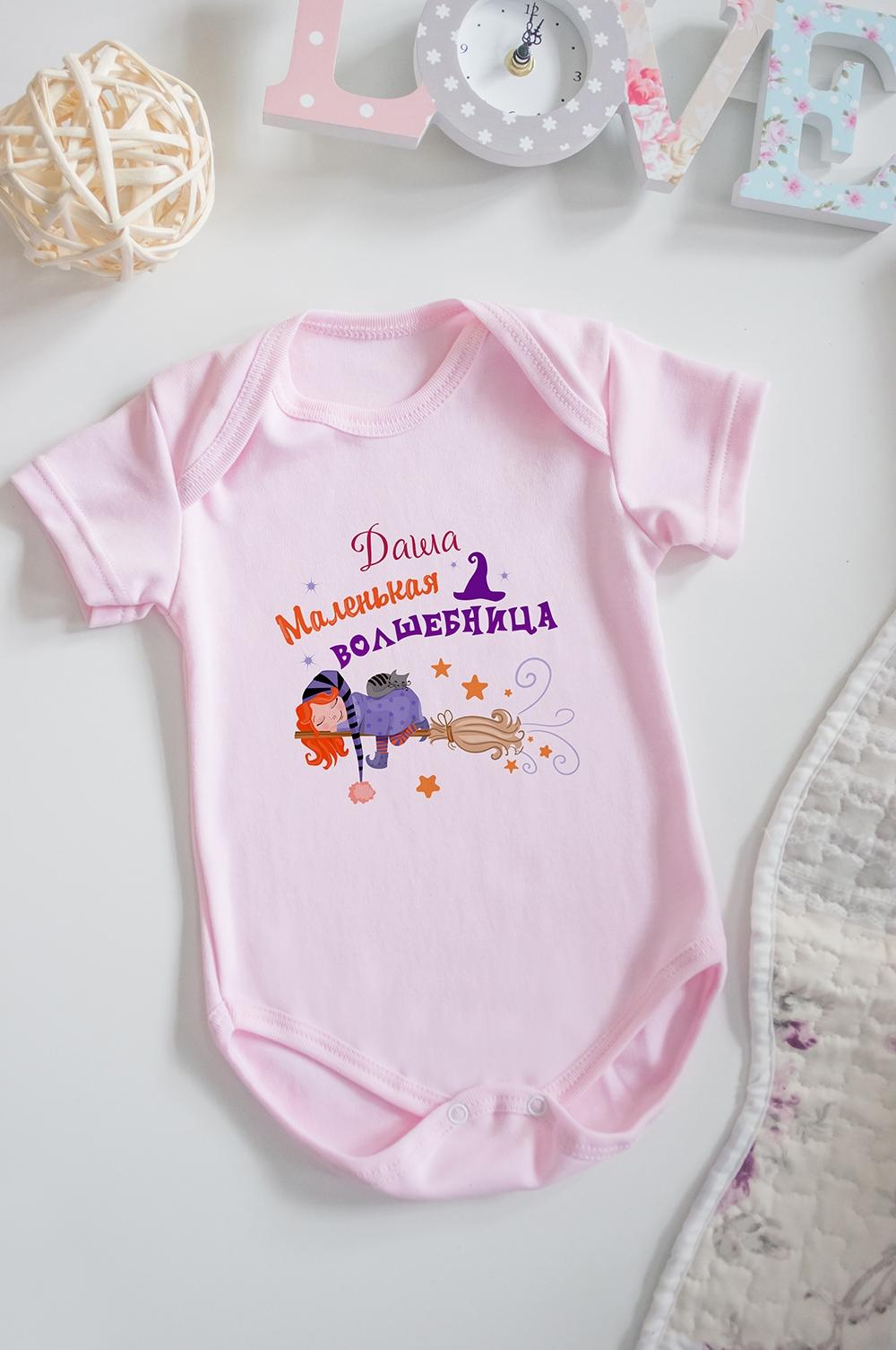 Боди для малыша с вашим текстом Спящая волшебницаПерсональные подарки с Вашим именем<br>100% хлопок, розовое, с нанесением текста<br>